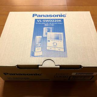 パナソニック(Panasonic)のテレビドアホン VL-SWD220K 2台(防犯カメラ)
