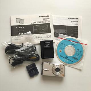 パナソニック(Panasonic)のPanasonic デジカメ LUMIX DMC-FX2(コンパクトデジタルカメラ)