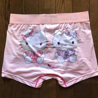 レディー(Rady)のキティちゃんメンズパンティボクサーパンツ ピンク2 L(ボクサーパンツ)