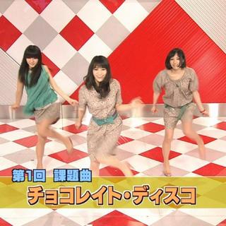 クーカイ(KOOKAI)のPerfume のっち着用 クーカイ kookai 花柄 ロンパース 衣装(その他)
