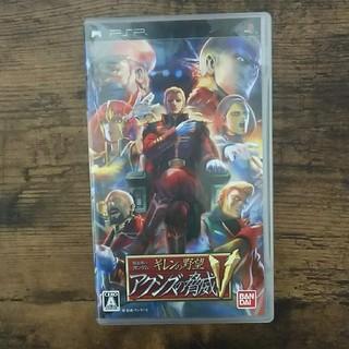 プレイステーションポータブル(PlayStation Portable)のギレンの野望 アクシズの脅威(携帯用ゲームソフト)