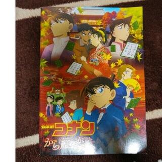 名探偵コナン から紅の恋歌DVD(日本映画)