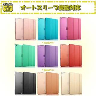 iPadカバー ipadケース ★ オートスリープ (タブレット)