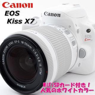 キヤノン(Canon)の☆WiFiSDカード付き!☆ Canon キャノン Kiss X7 レンズキット(デジタル一眼)