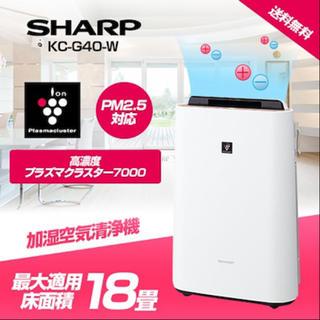 SHARP - シャープPM2.5対応 加湿器空気清浄機