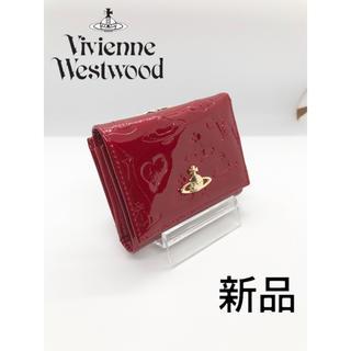 ヴィヴィアンウエストウッド(Vivienne Westwood)のヴィヴィアンウエストウッド エナメルがま口財布 ☆本物保証☆(財布)