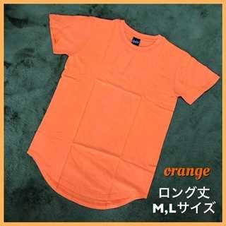 シンプル 無地Tシャツ 生地厚め ✨ メンズ オレンジ(Tシャツ/カットソー(半袖/袖なし))