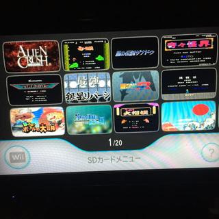 ウィー(Wii)のWii本体(初期型)バーチャルコンソールなど27本入り(家庭用ゲーム本体)