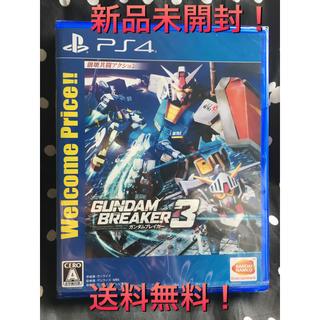 バンダイナムコエンターテインメント(BANDAI NAMCO Entertainment)の新品未開封  PS4  ガンダムブレイカー3  welcome price版(家庭用ゲームソフト)