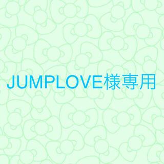 ヘイセイジャンプ(Hey! Say! JUMP)のHey! Say! JUMP 公式写真(アイドルグッズ)
