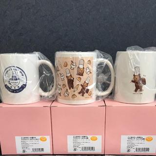 【新品未使用】こぐまのケーキ屋さん 限定カフェ マグカップ3種類セット(その他)