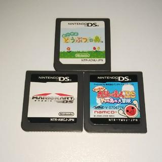 ニンテンドーDS(ニンテンドーDS)の任天堂DSソフトのみセット(携帯用ゲームソフト)