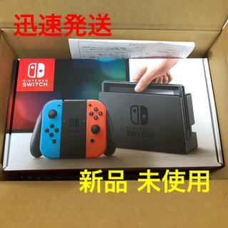 ニンテンドースイッチ(Nintendo Switch)の任天堂スイッチ  本体 新品 ネオンブルー ネオンレッド(家庭用ゲーム本体)