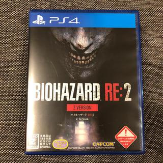 プレイステーション4(PlayStation4)の即発送!!バイオハザード RE:2 PS4 (家庭用ゲームソフト)