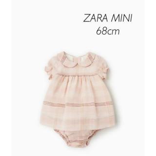 ザラ(ZARA)の【新品・未使用】ZARA MINI ワンピース セットアップ 68cm(ワンピース)