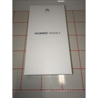 HUAWEI nova3 アイリスパープル