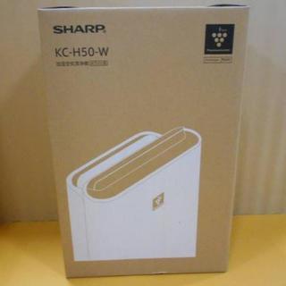 SHARP - シャープ 加湿 空気清浄機 プラズマクラスター 7000 ホワイト KC-H50