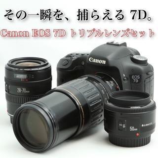 キヤノン(Canon)の★スマホに送れるSDカード★トリプルレンズセット★キャノン EOS 7D (デジタル一眼)