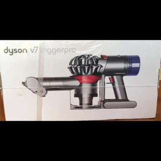 Dyson - ダイソン dyson v7triggerpro