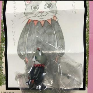 ヒグチユウコ フィギュア(その他)