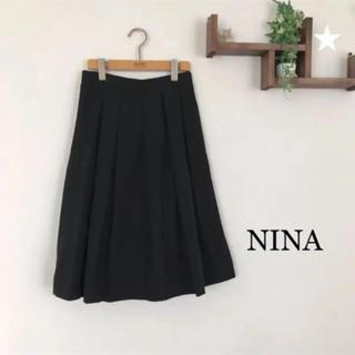 ニーナ(Nina)のNINA ミディアムフレアースカート(ひざ丈スカート)