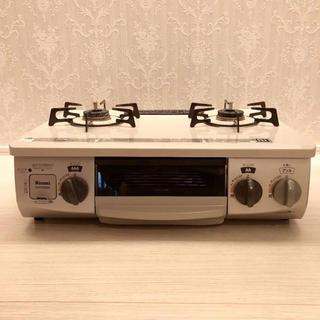 リンナイ(Rinnai)のリンナイ ガスコンロ ガステーブル(調理機器)