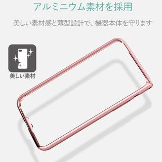 エレコム(ELECOM)のiPhone X iPhone XS 対応バンパー ピンク (iPhoneケース)