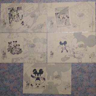 ミッキーマウス(ミッキーマウス)の講談社 春のマンガ祭 ミッキーマウス☆ブックカバー全5種類(その他)
