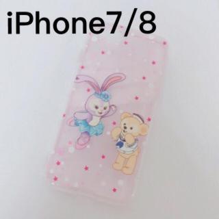 新品 ダッフィー&ステラルー【iPhone7/8専用ケース】(iPhoneケース)