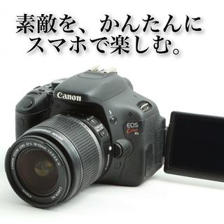 Canon - ◆撮ったその場でスマホに転送!自撮りもOK!キャノン  EOS Kiss X5