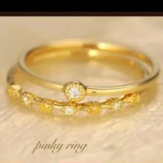 k18  ダイヤ YG ピンキーリング 1号 指輪 イエローゴールドレディース(リング(指輪))