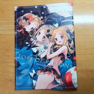 C95 FGO アビゲイル イラスト集 Fate/GrandOrder(イラスト集/原画集)