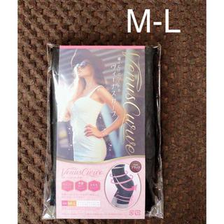 ヴィーナスカーブ M-L  新品(エクササイズ用品)