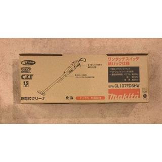 Makita - マキタ(Makita) 充電式クリーナ バッテリー充電器付 CL107FDSHW