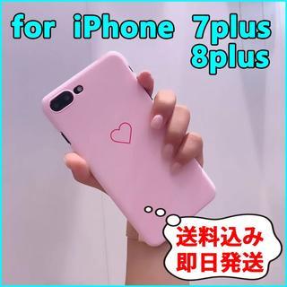 【iPhone 8plus】シングルハート ピンク 可愛い ハート スマホケース(iPhoneケース)