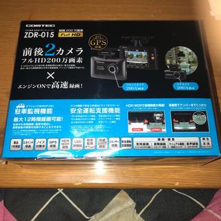 COMTEC ZDR-015!ドライブレコーダー(新品未開封)(セキュリティ)