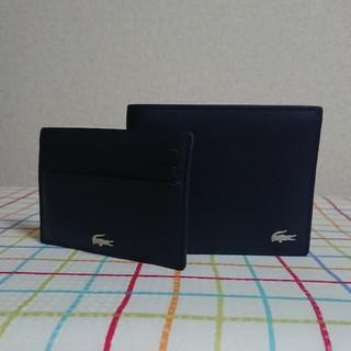 ラコステ(LACOSTE)のLACOSTE(ラコステ) 財布&カードケース(折り財布)