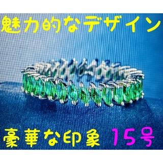 ★魅力的で斬新なデザイン★15号★(リング(指輪))