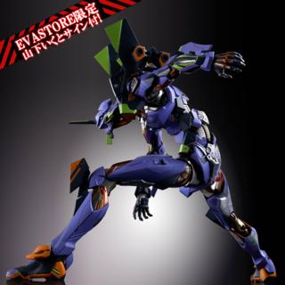 バンダイ(BANDAI)のパンサー206様専用 Metal Build エヴァンゲリオン初号機(アニメ/ゲーム)