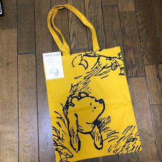 クマノプーサン(くまのプーさん)のクマのプーさん展◆会場販売品 トートバッグ【イエロー】(キャラクターグッズ)