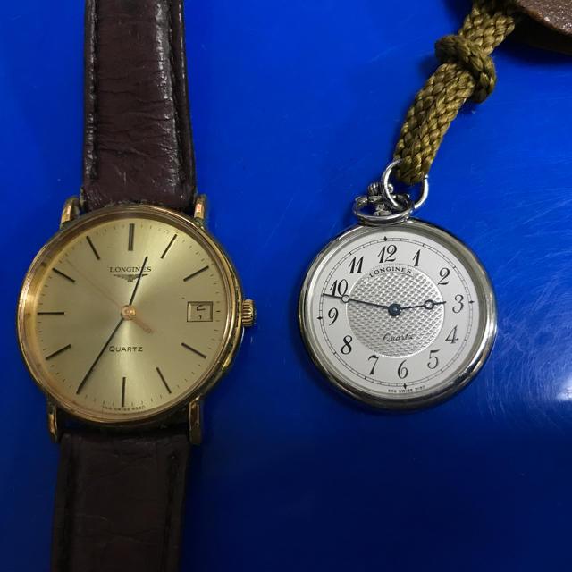 ロレックス 時計 コピー 激安価格 / ヌベオ 時計 コピー 全国無料