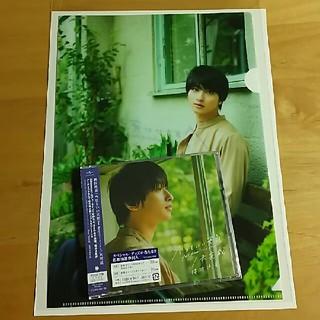 新品・横浜流星  「今日もいい天気」 初回限定盤  CD+DVD&クリアファイル(その他)