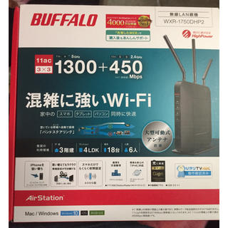 Wi-Fiルーター(PC周辺機器)