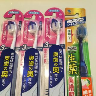フランフラン(Francfranc)の歯ブラシ スタンド ホルダー His Hers 歯ブラシ7本(歯ブラシ/歯みがき用品)