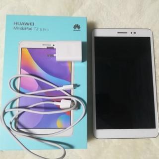 りゅう様専用 Huawei MediaPad T2 8.0 PRO LTE(タブレット)
