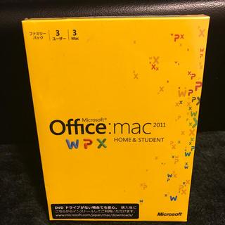 マイクロソフト(Microsoft)の【未開封】office mac 2011 home&student(PC周辺機器)