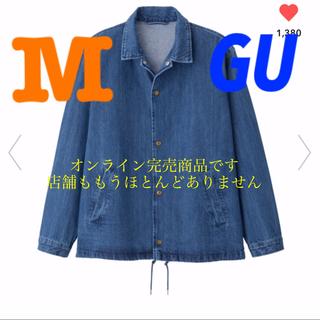 ジーユー(GU)のGU デニムコーチジャケット ブルー Mサイズ 完売品 新品未使用タグ付き(Gジャン/デニムジャケット)