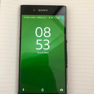 SONY - Sony z4 AU