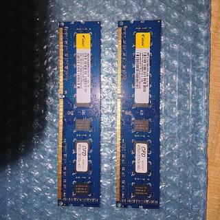 CFD 1333 4G 2枚組(PCパーツ)