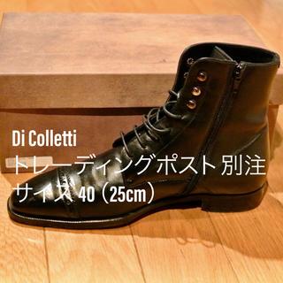 Di Colletti ディコレッティ レースアップ ブーツ(ブーツ)